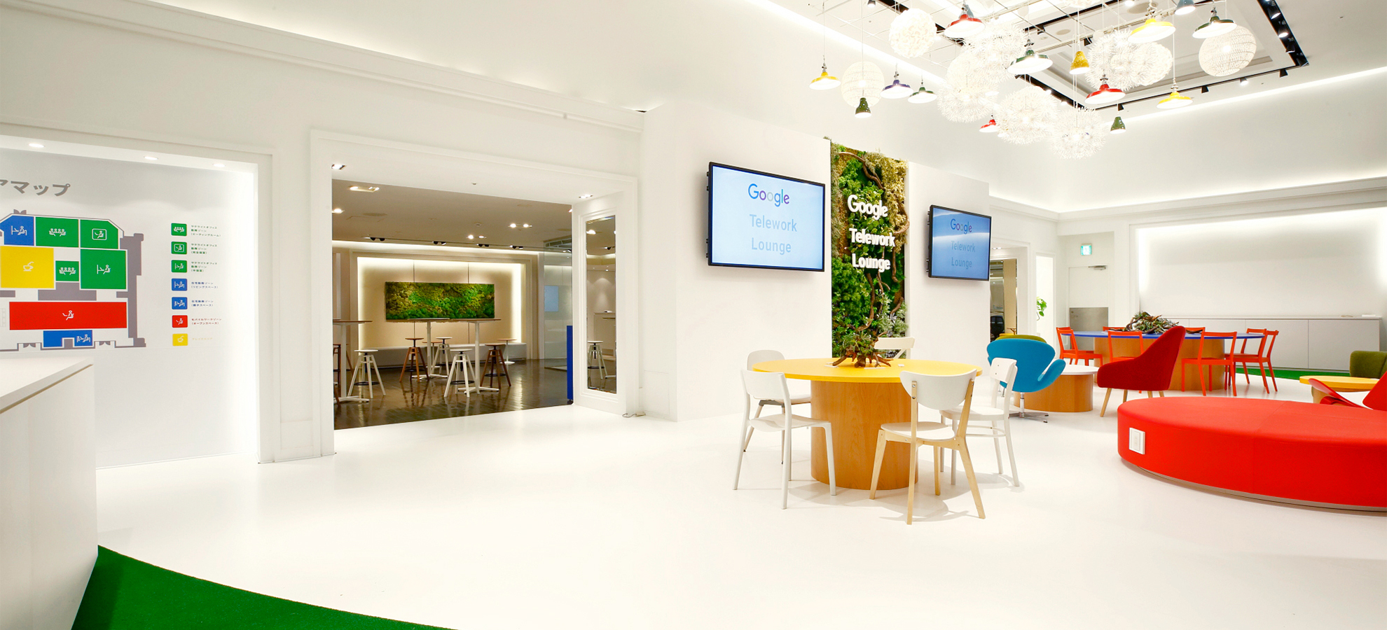 Image of Google Telework Lounge